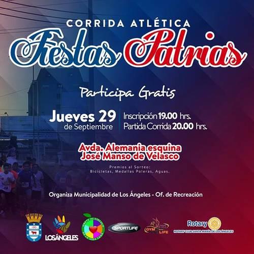CORRIDA / Fiestas Patrias