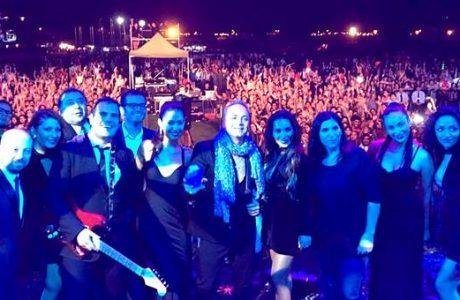 Más de 15 mil personas disfrutaron de nueva versión del festival Puro Chile