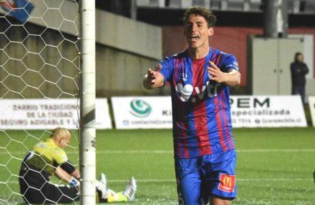Deportes Iberia dio vuelta el marcador como visita y se impuso a Deportes Puerto Montt